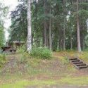 Delta State Recreation Site Is Need A Park Host In Alaska (RV Optional) $$